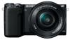 Sony Alpha NEX-5T mirrorless camera